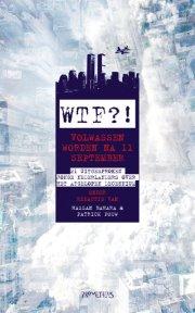 Impact of 11 september 2001 essay