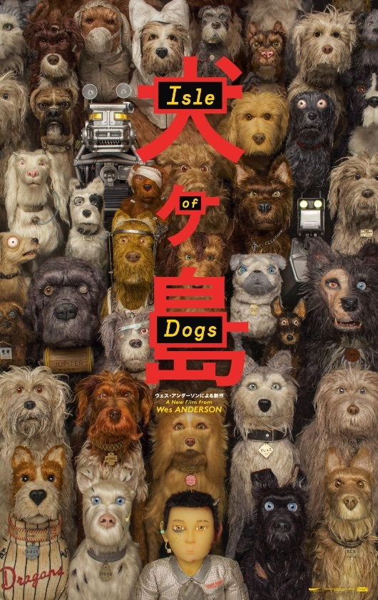 Isle of Dogs 2018 filmposter Wes Anderson